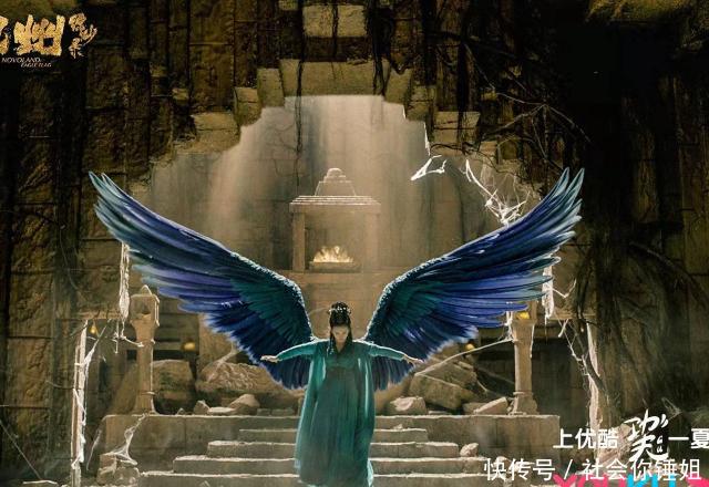 《九州缥缈录》,宋祖儿渐变靓蓝色巨翅上线,整个人霸气又冷艳