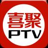 喜聚PTV