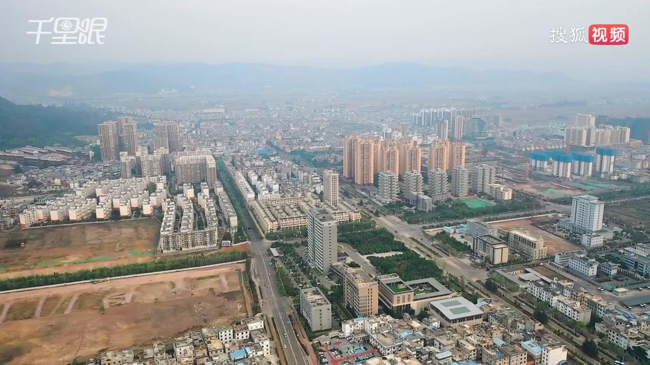 【千里眼无人机】航拍云南澄江市 一座由玉溪市代管的县级城市