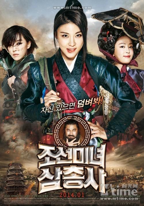 朝鲜美女三剑客 360百科