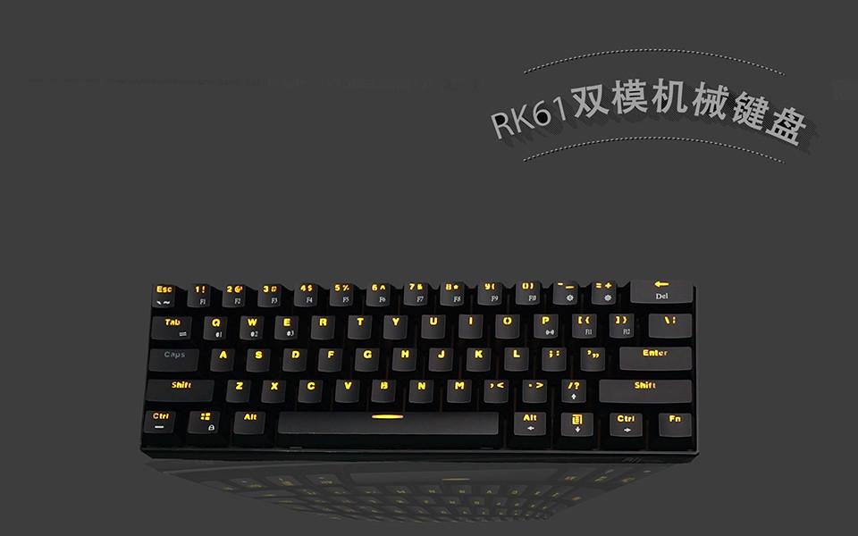 让机械键盘独立且便携