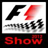 2012 F1 赛车赛程