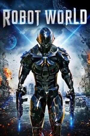世界机器人大战()
